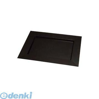 5135600 ソリア ディアマンテプレート 25入 ブラック PS30503 400×300