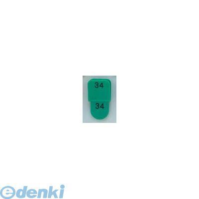 6835100 クロークチケット KF969 1~50 緑 CT-3 4977720969329