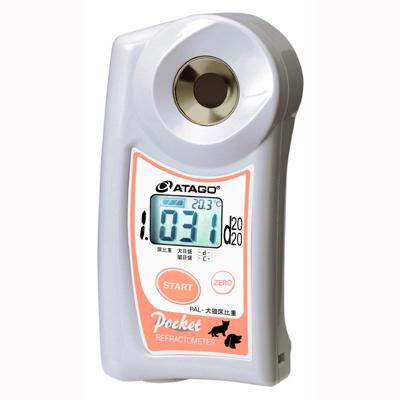 【個数:1個】ATAGO アタゴ PAL-DCN ポケット犬猫尿比重屈折計 PAL-犬猫尿比重