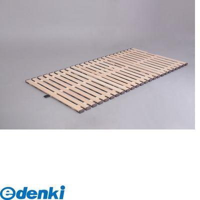 オスマック[4905181704197] 立ち上げ簡単!軽量 桐すのこベッド 3つ折れ式 シングル KKT-210