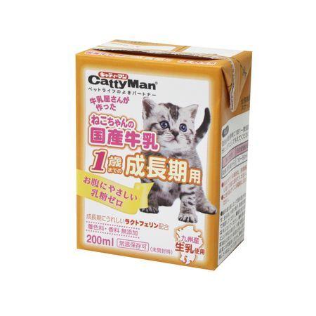 ドギーマン 売買 4974926010411 再販ご予約限定送料無料 ねこちゃんの国産牛乳 200ml 1歳までの成長期用