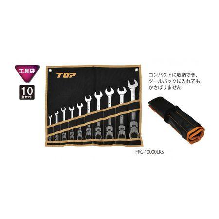 正規品 首振ラチェットコンビFRC10000LKS:文具のブングット TOP工業 トップ工業 FRC10000LKS-DIY・工具