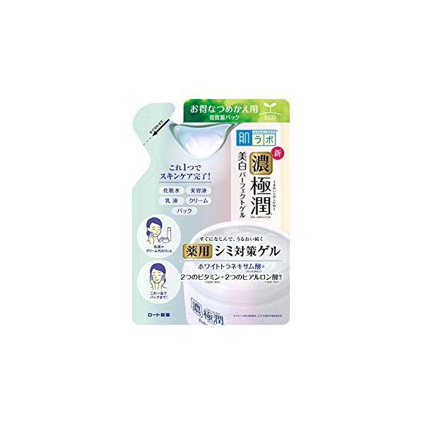 4987241157617 【24個入】 肌ラボ 極潤美白パーフェクトゲル 詰替用
