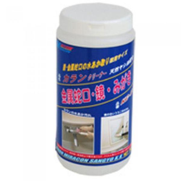 4960077962112 【6個入】 日本ミラコン産業 カランクリーナー 1kg KAC-01