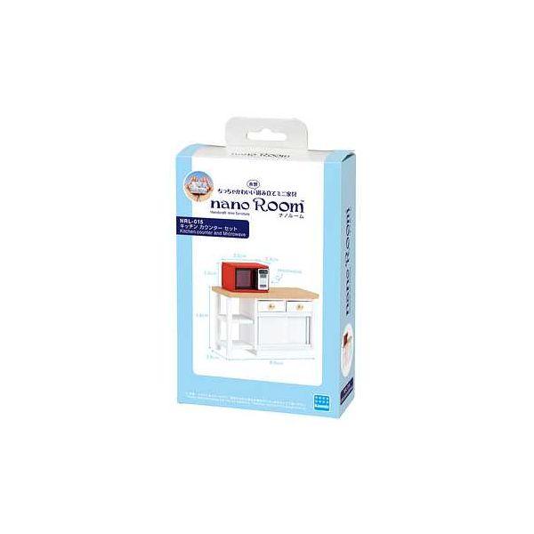 4972825208601 【13個入】 NRL-015 キッチン カウンターセット