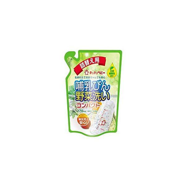 4973210993393 【30個入】 チュチュベビー 哺乳びん 野菜洗いコンパクトR2 詰替え 270ml