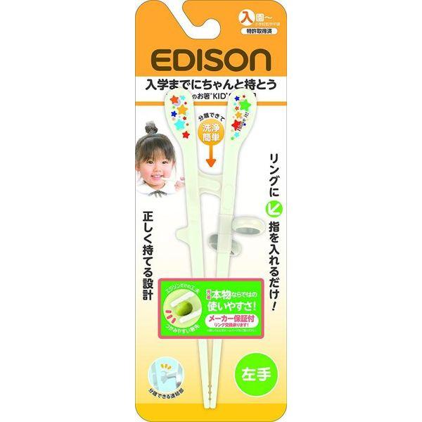 4544742900472 【12個入】 エジソンのお箸KIDS 左手用 KJ103211