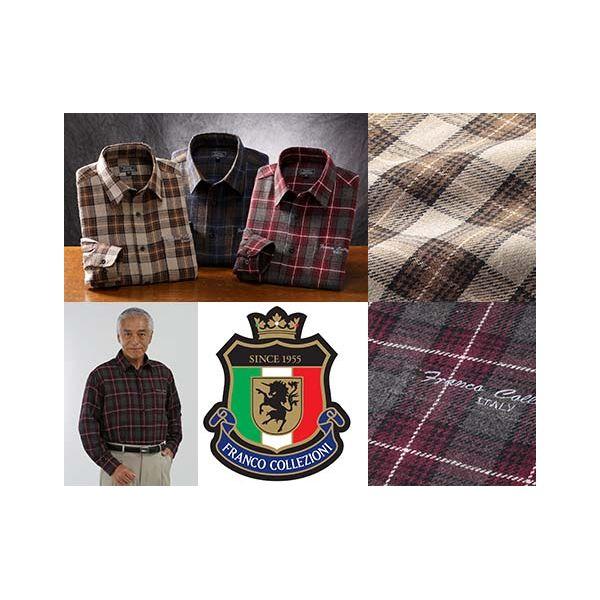 4571422680348 FCウール入り暖かシャツ3枚組 L 41079