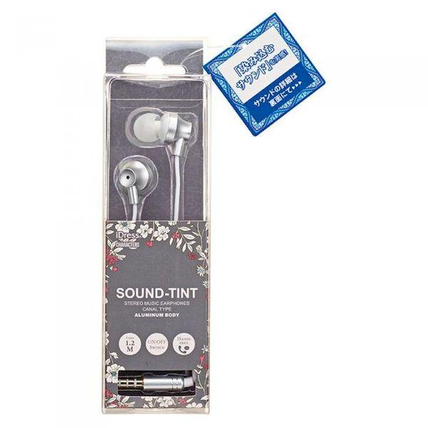 4982416730008 【10個入】 SOUND-TINT アルミ シルバー EAR-CH06