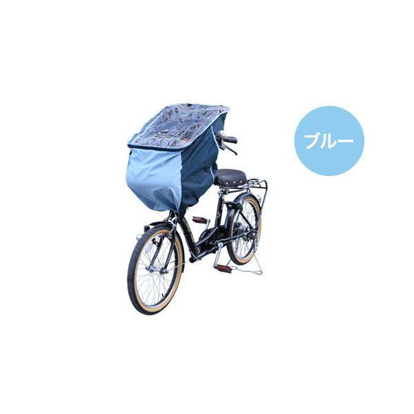 4580394082838 【50個入】 チャイルドシート用レインカバーフロント用 ブルー IK-006
