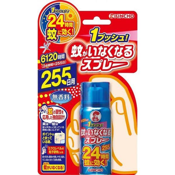 [4987115105577] 【24個入】 蚊がいなくなるスプレー 255日 無香料 24時間
