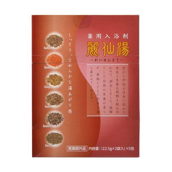 4987135252817 【10個入】 薬用入浴剤 麗仙湯2包×5個