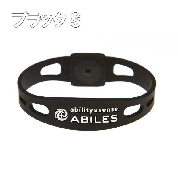 [4571447630014] 【6個入】 アビリスプラス ブレスレットブラック S