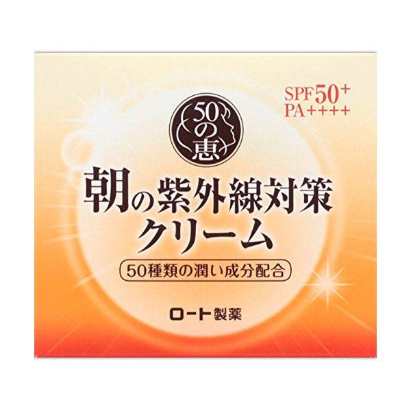 4987241139279 【36個入】 50の恵 朝の紫外線対策クリーム 90g