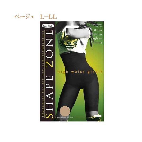 4571127553152 【24個入】 Shape Zone シェイプゾーン ハイウエストガードルベージュ L-LL 31735