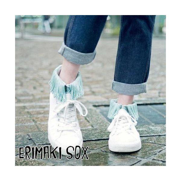 55312 【4個入】 ERIMAKI SOX エリマキソックス フリンジ ERW-016SAXBLUE 32770