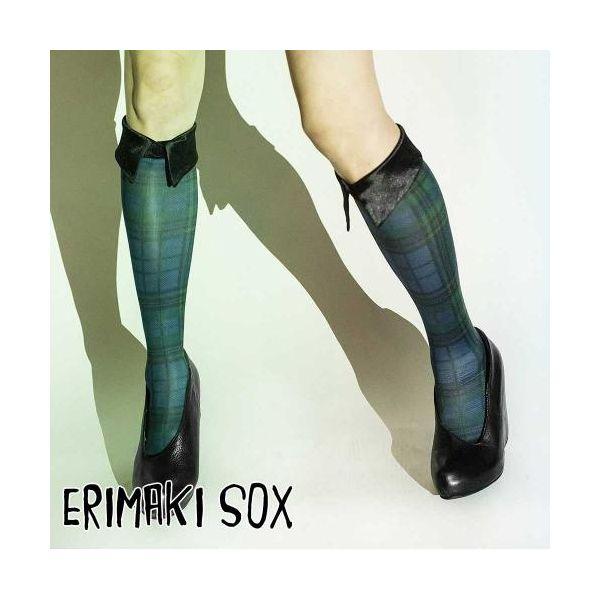 55317 【4個入】 ERIMAKI SOX Hi エリマキソックス タータンチェック ERH-002BLACKWATCH レディース 32907