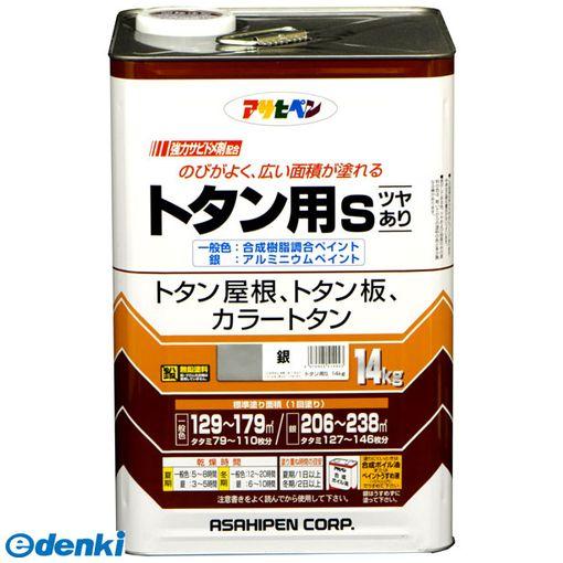 アサヒペン [4970925514943] トタン用S 14KG 銀