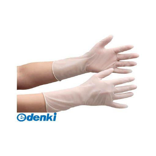 ミドリ安全 [HGC100LL] クリーンパック ニトリル使い捨て手袋 100枚入×10袋 LL