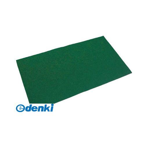 【あす楽対応】トラスコ(TRUSCO) [TOCF-5090-10] オイルキャッチャーマット 緑 フィルム付 500X900 10枚入TOCF5090104050