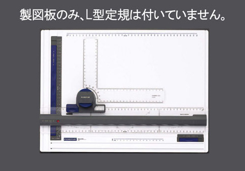 【個人宅配送不可】 EA766GB-1 直送 代引不可・他メーカー同梱不可 A3サイズ製図版 EA766GB1【キャンセル不可】