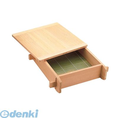WSI01045 木製 角セイロ 関東型 サワラ材 45 4905001335945