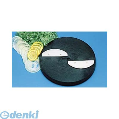 CSL06004 スライスボーイMSC-90用 薄切用円盤 1.5 4937319303057