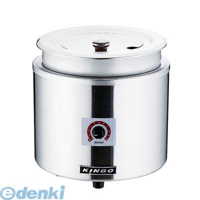 [DSC2601] KINGO湯煎式電気スープジャー 11L D9001 4905001114854