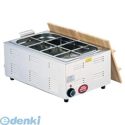 EOD3102 TKG 湯煎式電気おでん鍋 8ッ切 4905001124648【送料無料】