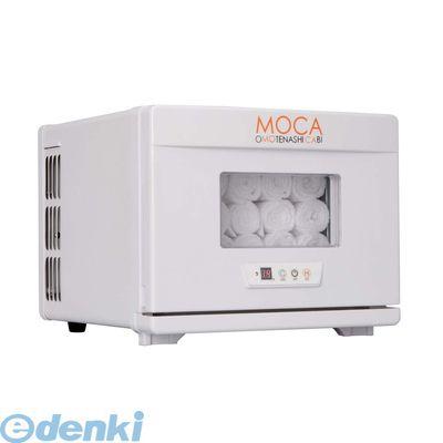 [EOV8101] 業務用温冷庫 MOCA CHC-8F(1段タイプ) 4905001228124【送料無料】