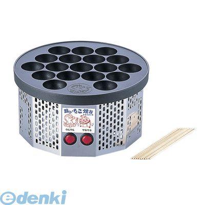 [GTK7401] 電気式 半自動踊るたこ焼き器 4977665087157【送料無料】