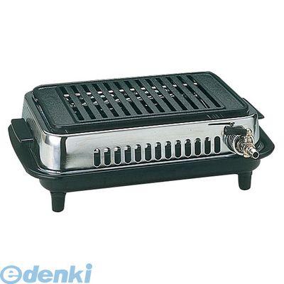 GYK471 高級焼肉器 じゅん Y-77C型 LPガス 4969258277311