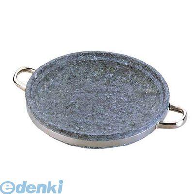 QNK0503 長水 石焼煮込み鍋 手付 YS-0330A 30 8809177648471