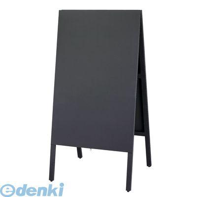 [PKK8501] チョーク用 スタンド黒板 ビッグタイプ TBD120-1 4977720891057