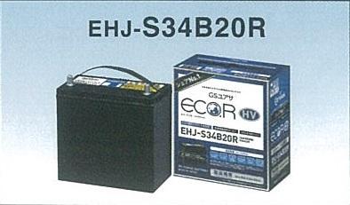 GYB EHJ-S34B20R トヨタ系ハイブリット乗用車専用 補機用カーバッテリー EHJS34B20R
