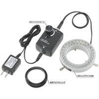 SL-77 LEDリングライト 実体顕微鏡用 SL77