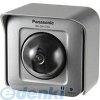 パナソニック Panasonic BB-SW172A ネットワークカメラH.264対応屋外有線 BBSW172A