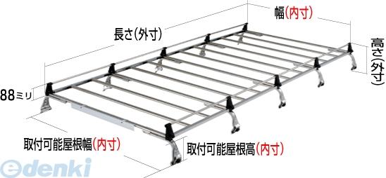 横山製作所 ROCKY SE-580 ステンレスルーフキャリア SE580