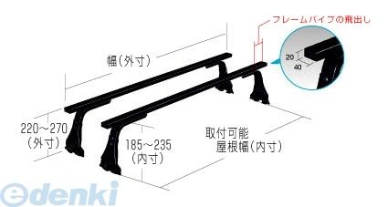 横山製作所 ROCKY SGR-03 ルーフキャリア バネット SGR03