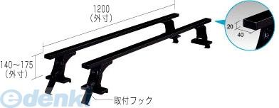 横山製作所 ROCKY SGR-09 ルーフキャリア サクシード プロボックス SGR09