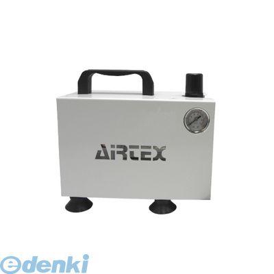 エアテックス[4545257040950] コンプレッサー APC-018 APC018-1
