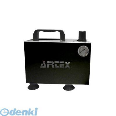 エアテックス[4545257054230] コンプレッサー APC-018 APC018-2