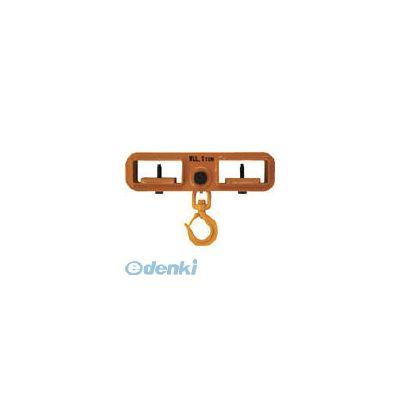 【個数:1個】スーパーツール [FLH2] フォークリフト用吊フック 475-7700