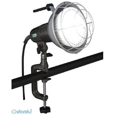 【あす楽対応】ハタヤリミテッド [RXL10W] 42W LED作業灯 100V 42W 10m電線付 470-6901