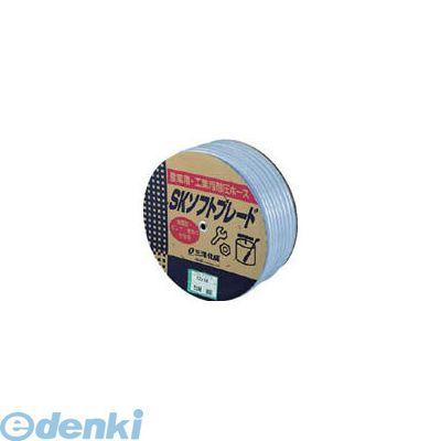 【あす楽対応】【個数:1個】サンヨー SB915D50B SKソフトブレードホース9×15 50mドラム巻