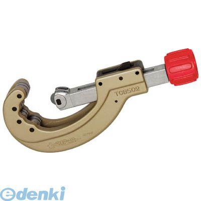 スーパー[TCB502MR] ベアリング装備溝付け工具
