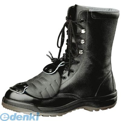 ミドリ安全 [CF130KPM228.0] ウレタン2層底 安全靴 長編上 CF130甲プロ