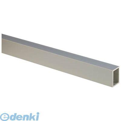 【個数:4個】光 [AK20302] アルミ角パイプ1995mm (4入)