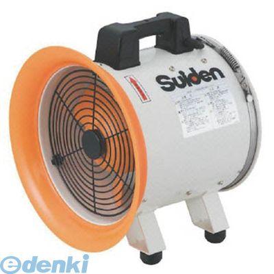 【あす楽対応】【個数:1個】スイデン [SJF300RS1P] 送風機 ハネ300mm 100V ポッキンプラグ仕様