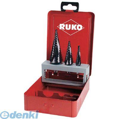 【あす楽対応】RUKO社 [101026F] RUKO 2枚刃スパイラルステップドリルセット 3本組 チタンアルミウム